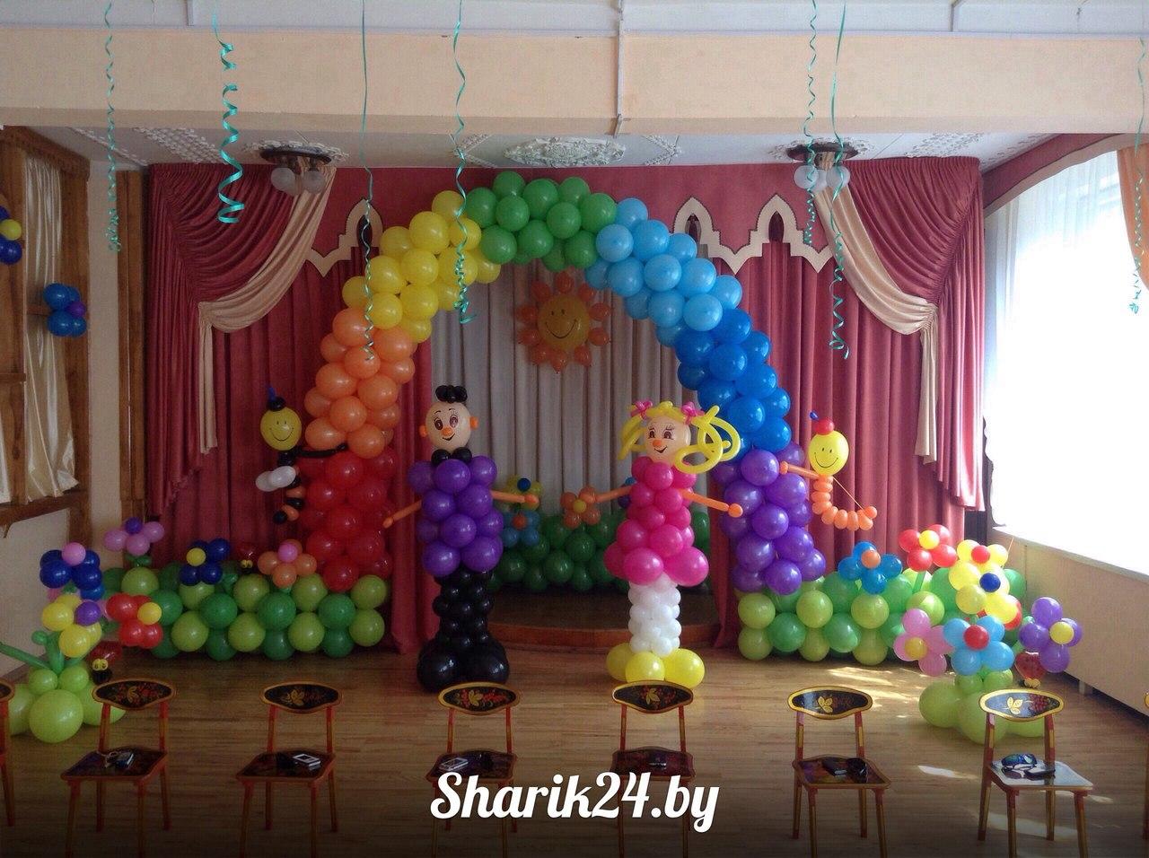 Украшения воздушными шарами детских праздников фото